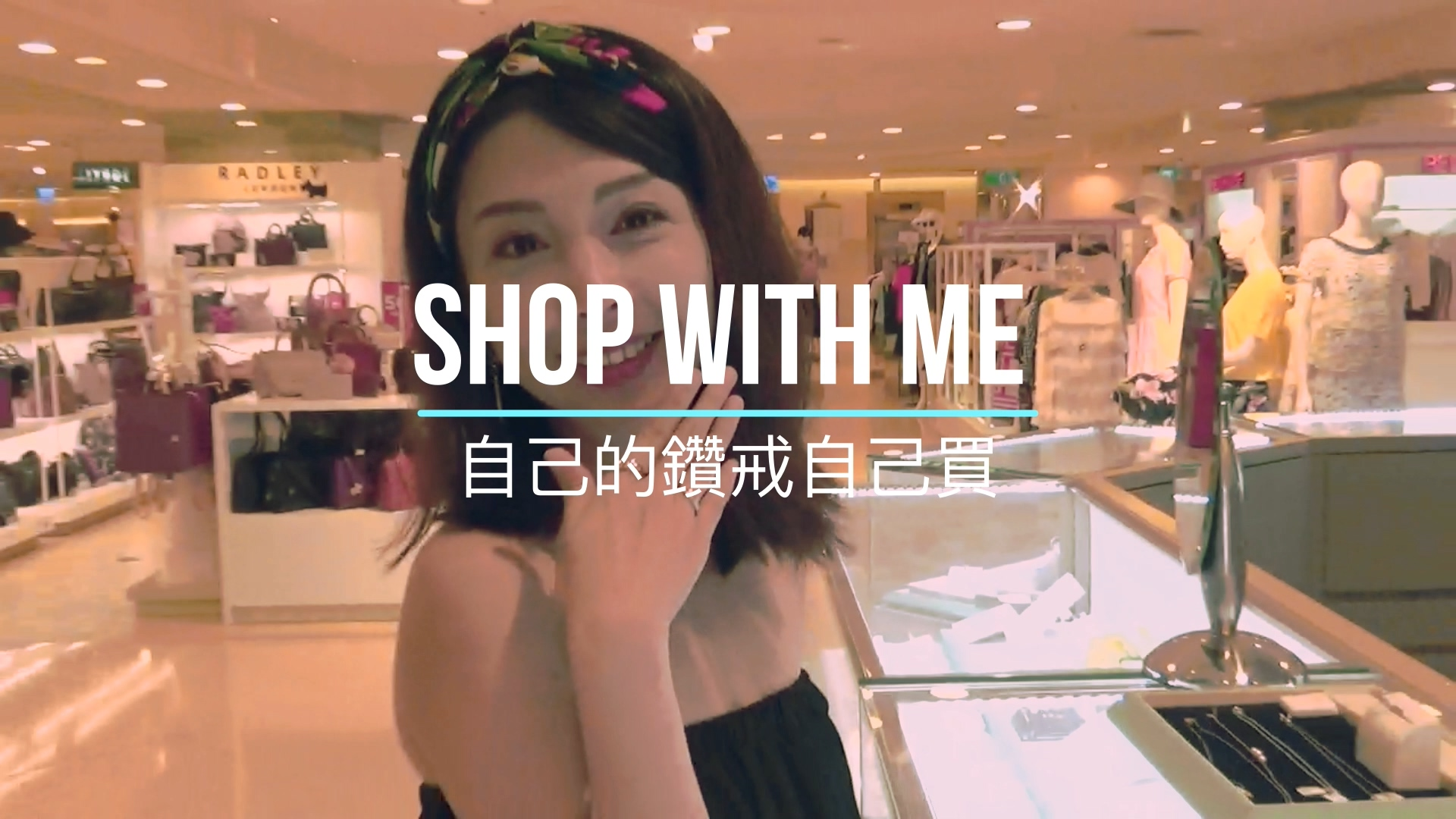 YOUTUBERSunnie-shop with me單元